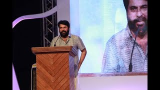 Video MAMMOOTTY BEST SPEECH EVER....epic speach...PINARAYI VIJAYAN AND MAMMOTTY ON ONE STAGE MP3, 3GP, MP4, WEBM, AVI, FLV Maret 2019