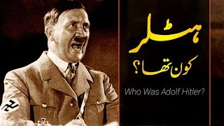 Video Wo Kon Tha # 04 | Who was Adolf Hitler Part 1 | By Usama Ghazi MP3, 3GP, MP4, WEBM, AVI, FLV Januari 2019