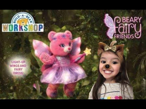 Build-A-Bear Fairy Teddy Bear/Beary Friends