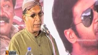 Nassar at Adhu Vera Idhu Vera Movie Audio Launch