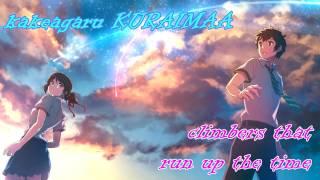 Nonton Kimi No Na Wa   Nandemonaiya     English And Romaji Lyrics    Film Subtitle Indonesia Streaming Movie Download
