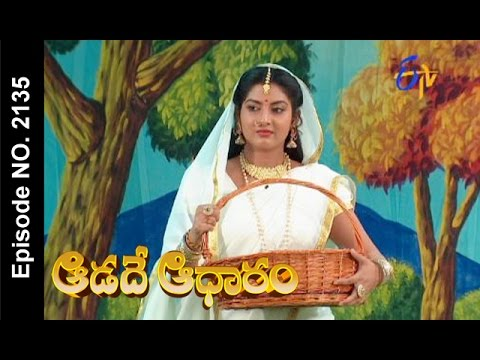 Aadade-Aadharam--21st-May-2016--ఆడదే-ఆధారం-–-Full-Episode-No-2135