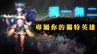 龍之痕Scar of dragon YouTube video