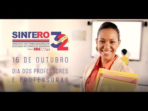Dia dos Professores e Professoras