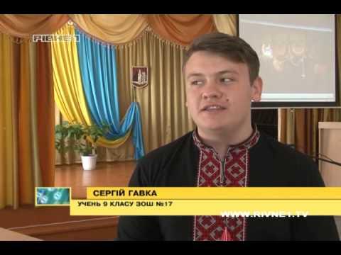 Рівненські школярі вшанували пам'ять полеглих героїв [ВІДЕО]