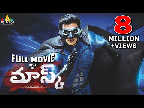 Mask (Mugamoodi) Full Movie || Jiiva, Pooja Hegde
