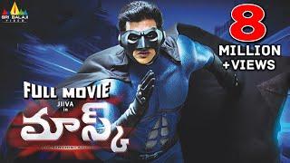 Video Mask Telugu Full Movie | Jiiva, Pooja Hegde | Sri Balaji Video MP3, 3GP, MP4, WEBM, AVI, FLV Mei 2019