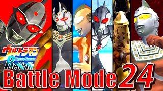 Ultraman FER - Battle Mode Part 24playing as CHAOSROID S in Hard Mode (遊玩角色 CHAOSROID S in 困難模式)have fun~   看片愉快Subscribe atsukitai ►https://goo.gl/v8LSTratsukitai FACEBOOK► https://goo.gl/0xLfGZanother Channel for backup ►https://goo.gl/HIBMjBULTRAMAN COSMOS in FE3 & FERhttps://www.youtube.com/playlist?list=PL22grjnEEAnCQP9LBMl2fVkBo5vKcuaTTULTRAMAN TIGA in FE3 & FERhttps://www.youtube.com/playlist?list=PL22grjnEEAnBBPWeekiz8YP61DZSAAKOWTokusatsu Song cover by atsuki 翻唱特攝歌曲 https://www.youtube.com/playlist?list=PL22grjnEEAnC78ab_tdamy8njSQd8byDyUltraman Fighting in FE3 & FERhttps://www.youtube.com/playlist?list=PL22grjnEEAnCuEjIV7eO4OBY778HqAp5-Ultra Battle Episode edited by atsuki playlisthttps://www.youtube.com/playlist?list=PL22grjnEEAnDIuBs5tA_oURN0ycHc23OWALL Kaiju & Alien fighting in FER 2016 Editionhttps://www.youtube.com/playlist?list=PL22grjnEEAnCIzAIBWaiQ8mrDxqyO9OSFUltraman Fighting in FER HD Re-Edited Playlisthttps://www.youtube.com/playlist?list=PL22grjnEEAnDC9saiQ85FbmMMocpJiXfXUltraman FE3 Story Mode 1080P HD Playlist By atsukihttps://www.youtube.com/playlist?list=PL22grjnEEAnD_4K8Y5iJCmkjWk83rfuy2Ultraman FE3 Tag Mode 1080P HD Playlist By atsukihttps://www.youtube.com/playlist?list=PL22grjnEEAnBJeOnC-ksdgcL1e6J6FXLEUltraman FE3 Battle Mode 1080P HDhttps://www.youtube.com/playlist?list=PL22grjnEEAnCqTS1igqrIBeX0mE65IcAzUltraman FE3 BGM/OST/SE - Playlisthttps://www.youtube.com/playlist?list=PL22grjnEEAnCcPUxLdP8lzanmEvYBAov9ULTRAMAN Game Sound Effectshttps://www.youtube.com/playlist?list=PL22grjnEEAnDtL-J-ektnYKddJoiGJOQOULTRAMAN FER MISSION POINT English Sub 超人力霸王 戰鬥進化重生 任務攻略 中文字幕https://www.youtube.com/playlist?list=PL22grjnEEAnB-BMumP2TrHx1qCGuKWsj5ULTRAMAN FER Story Mode 1080P English Sub 超人力霸王 戰鬥進化重生 中文劇情https://www.youtube.com/playlist?list=PL22grjnEEAnC-Bg4AsWEEHaFlWyN8AMU_Ultraman FER Battle Mode 1080P HDhttps://www.youtube.com/playlist?list=PL22grjnEEAnDbtWWpizy5qv5mP_OVtpG7Ultraman FER BGM/OST/SE - Playlisthttps://www.youtube.com/playlist?li