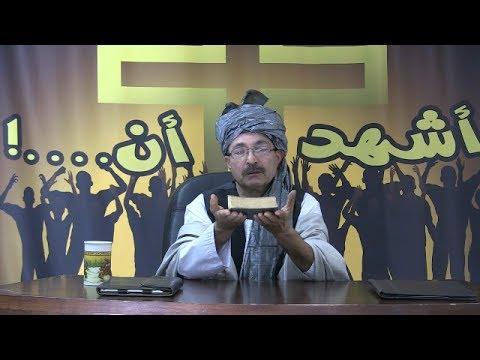 Muslim Imam , saw Jesus Cross @ Mecca , Saudi...Rare Testimony