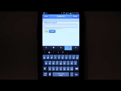 Video of VerseVIEW Mobile Bible