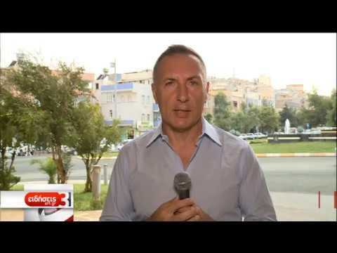 «Διπλωματικός πυρετός» για τη Συρία | 16/10/2019 | ΕΡΤ