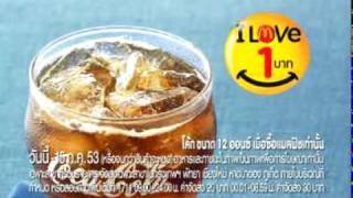 McDonald's Thailand Commercial- McFish + 1 THB