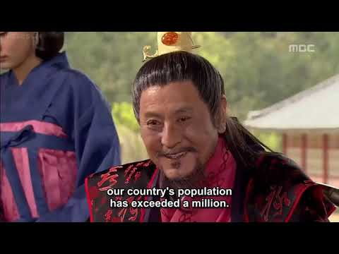 The Chapter of Jumong Episode 1 (English Sub)