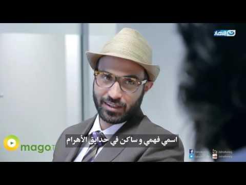 """أحمد فهمي متقدم لوظيفة في سلوفاكيا ولا يعرف الإنجليزية في """"الفرنجة"""""""