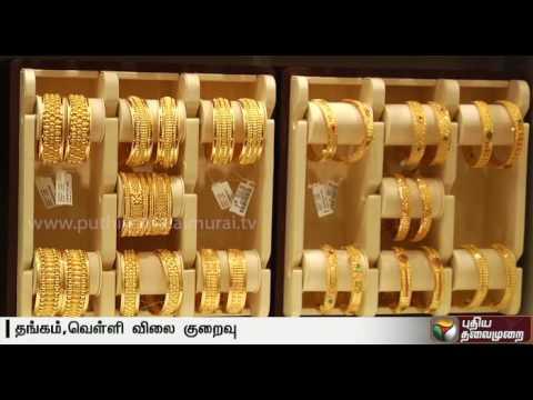 Gold-Silver-Price-Update-14-10-16-Puthiya-Thalaimurai-TV
