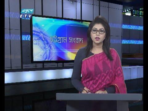 06 PM News || সন্ধ্যা ০৬টার সংবাদ || 22 May 2020 || ETV News