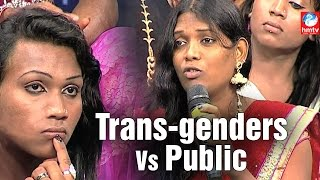 Video Transgenders Vs Public - HMTV Meera Mema - Part 4 MP3, 3GP, MP4, WEBM, AVI, FLV Juli 2018