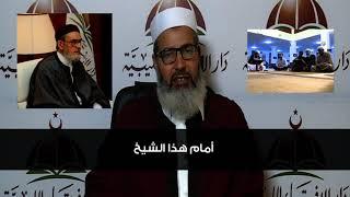 فيديو مميز / نعي الشيخ محمد منصف القماطي
