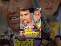 Bedardi Balma || बेदर्दी बलमा || Dinesh Lal Yadav | Bhojpuri Full Movies | Lattest Hottest Film 2015