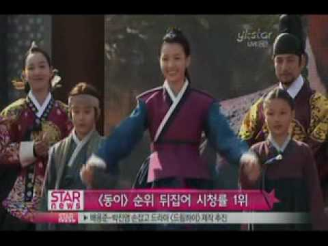[news] Drama Dongyi ratings 1st (&#8216;&#8217;  ,  1)