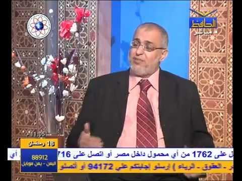شواهد الحق في حديث المصطفى عن المفاصل (2/2)