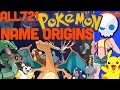Download Lagu The Meaning Behind EVERY Pokemon Name | Gnoggin Mp3 Free