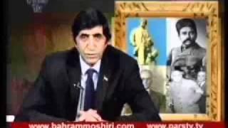 Bahram Moshiriکره شمالی و آلمان هیتلری