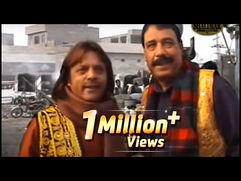 New Pashto Comedy Drama | USTAZ AU SHAGARD | Jahangir Khan | Syed Rehman Sheeno | Pashto Movie
