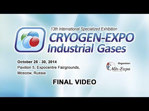 Cryogen-Expo 2016