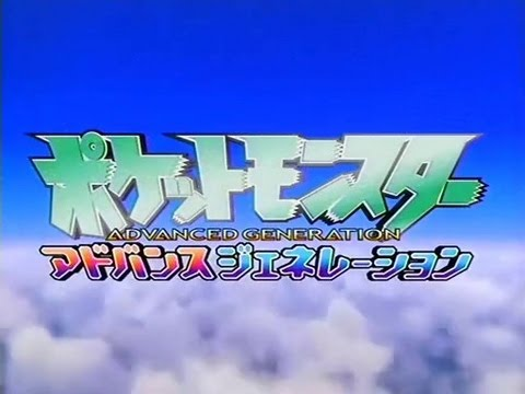 アドバンス・アドベンチャー~Advance Adventure~