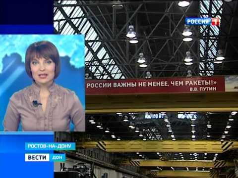 Новый российский комбайн