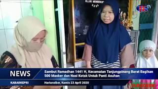 Sambut Ramadhan 1441 H, Kecamatan Tanjungpinang Barat bagikan 500 Masker dan Nasi Kotak