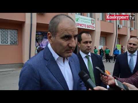 Цветан Цветанов във Враца
