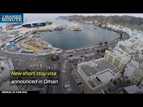 New short stay visa announced in Oman