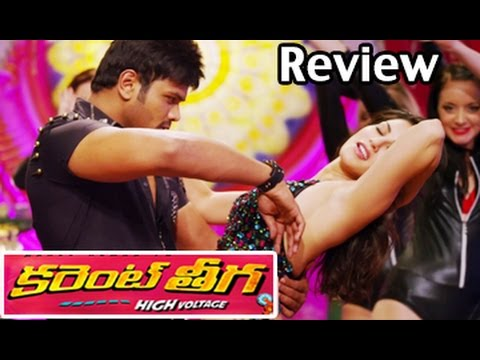 Maa Review Maa Istam || Current Teega Movie Review