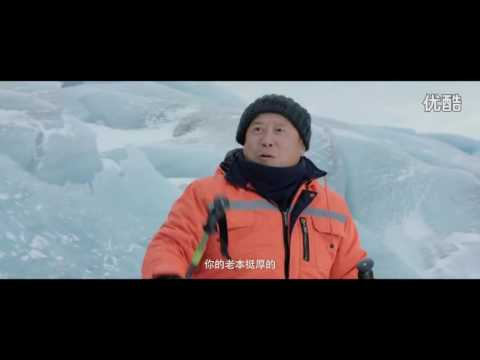 Kung Fu Yoga (Trailer 2)