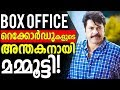 Mammootty Creates New Record in Malayalam Film Industry 2018