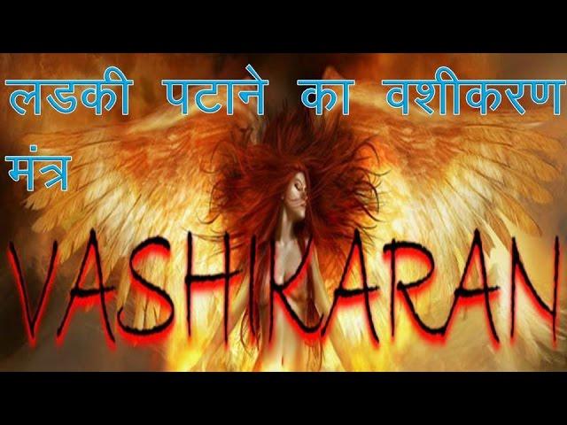 Most Powerful Vashikaran Ring