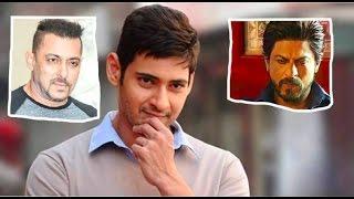 Video ShahRukh & Salman About Mahesh Babu Rare Video || Celebrities About Mahesh Babu MP3, 3GP, MP4, WEBM, AVI, FLV Januari 2019