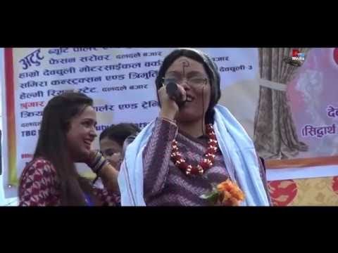 (KAULI BUDHI  || नवलपुरमा काउली बुढीले मचाए बबाल हङ्गामा || Sandhya Budha - Duration: 11 minutes.)