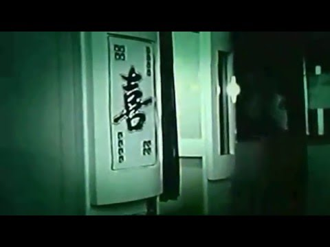 Forbidden Siren Commercial (Long Version)