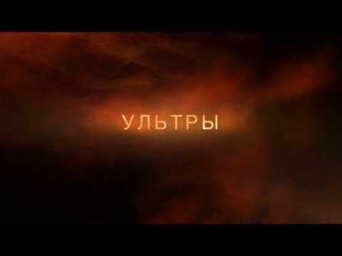 0 Видео