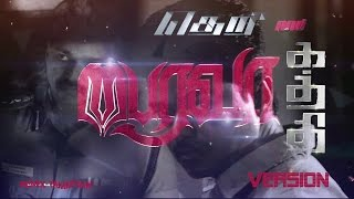 Video Bairavaa Theme BGM Remix | Kaththi & Theri Version | Fanmade download in MP3, 3GP, MP4, WEBM, AVI, FLV January 2017