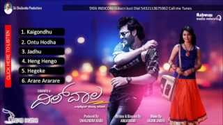 Latest Dilwala Full Songs Jukebox | Dilwala Movie | Sumanth, Radhika Pandit