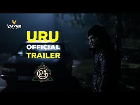 Uru Trailer