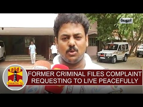 Former-criminal-files-complaint-to-SP-requesting-to-live-peacefully-with-family