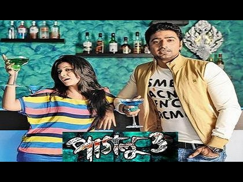 Download Paglu 3 | Dev | Koel Mallick | দেব কোয়েলের পাগলু-৩ | Bengali Film Paglu-3 First Look HD Mp4 3GP Video and MP3