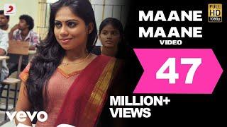 Video Uriyadi - Maane Maane Video | Vijay Kumar | Anthony Daasan MP3, 3GP, MP4, WEBM, AVI, FLV Juni 2018