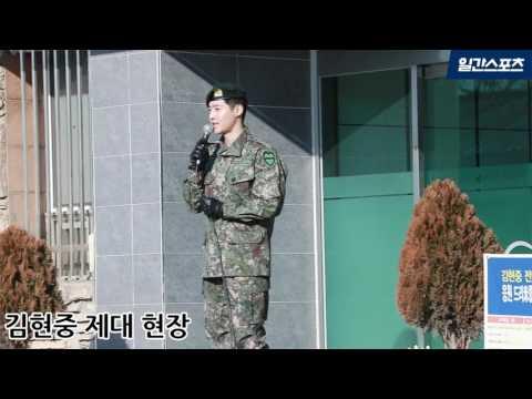 Kim Hyun Joong Uploaded a…