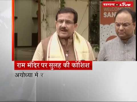 Waseem Rizvi spoke on trying to solve the Ram Temple